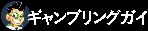 GamblingGuy.jp