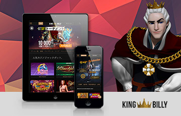キングビリーカジノ アプリ