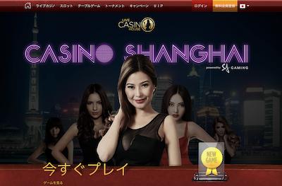 Live Casino House 利点・欠点